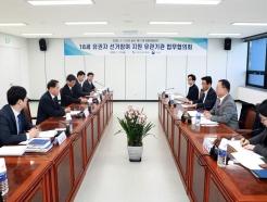"""선관위 """"고3 선거교육 적극 지원하겠다"""" 교육부와 업무협약"""