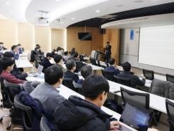 한국산기대, '차세대 반도체 시장·기술동향' 특강 전개