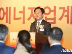 [사진] 성윤모 장관 '에너지업계 신년인사회 축사'