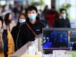 '우한 폐렴' 추가 유증상자 3명, 검사 결과 음성