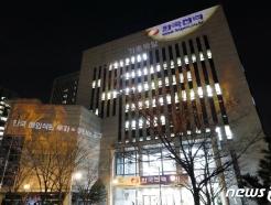 [사진] 그린피스, 한전 향해 '해외석탄 투자 중단 촉구'