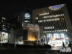 [사진] 그린피스, 한국전력 향해 '해외석탄투자 중단하라'