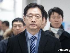 """'킹크랩 시연 봤다' 재판부 결론…金 """"진실믿고 이길것""""(종합2보)"""