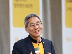 KB금융, 2년 연속 '블룸버그 양성평등 지수' 기업 선정