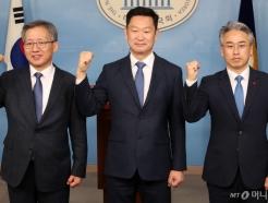 '노무현 사위' 곽상언 민주당 입당