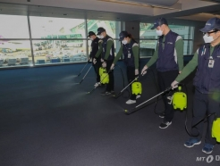 서울시 '신종 코로나바이러스 방역대책반' 가동...설연휴 24시간 대응