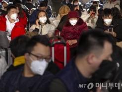 中진출 한국기업, '우한폐렴' 비상…출장자제 요청도