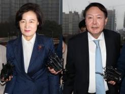 검찰 중간간부 인사 '250-300명 규모'  전망…정권 수사팀은 어떻게