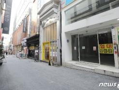 [사진] 지난해 한국경제 2.0% 성장…10년 만에 최저