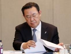 [사진]자료 살펴보는 김태영 은행연합회장