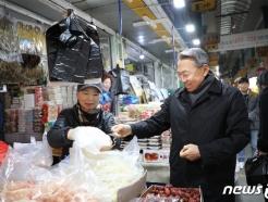 [사진] 전통시장 찾은 모종화 병무청장