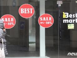 [사진] 명동 곳곳에 '임대문의'...꽁꽁언 소비시장