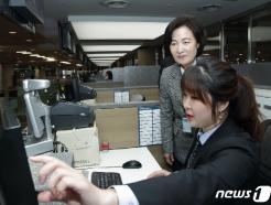 [사진] 추미애 법무부장관, 설 연휴 대비 인천공항 현장 점검