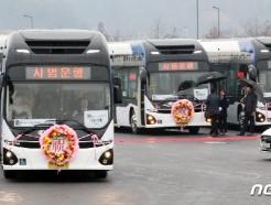 [사진] 23일 세종시에서 전국 최초 전기굴절버스 개통