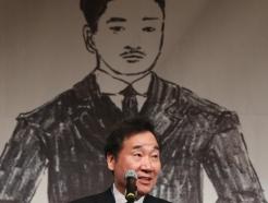 [사진] 축사하는 이낙연 전 총리