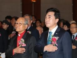 [사진] 김상옥 의사 항일독립운동 97년 기념식
