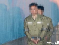 """'숙명여고 문제유출' 쌍둥이 자매 """"국민참여재판 받겠다"""""""