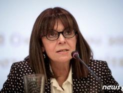 그리스 사상 첫 여성 대통령, 의회 인준 초읽기