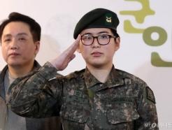 """'성전환' 변희수 하사 """"최전방 남고 싶다"""" 눈물(종합)"""