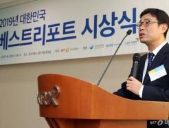 [사진]'2019 대한민국 베스트 리포트' 심사평하는 김익태 증권부장