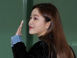 [사진]예린 '잘다녀올게요'