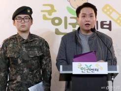 [사진]기자회견 나선 변희수 하사