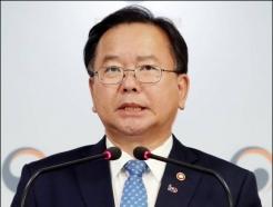 """김부겸 """"기생충 열풍은 불평등에 대한 감응…포용국가 열자"""""""