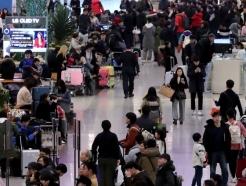 예약 비행기표 환불, 인천~우한 전면 폐쇄될 듯