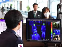 '우한 폐렴' 의심환자 21명 음성… 진짜 위기는 '설'