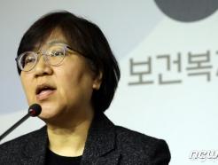 [일문일답]'우한폐렴' 중국인 입국자 절반 넘어…검역 제한적