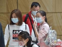 홍콩·마카오서 또 우한폐렴 확진자 나와