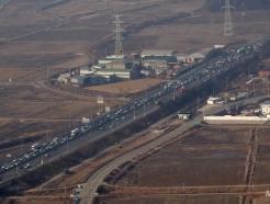 [사진]'길게 늘어선 귀성 차량'