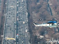 [사진] 민족대명절 설 연휴 D-1...'고향 앞으로'