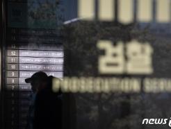 """추미애 '윤석열 사단' 완전 해체…""""비정상의 정상화""""?"""