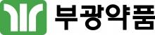 부광약품, 기저효과 탓에 영업익 73%·매출 13%↓