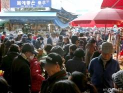 '설연휴 D-1' 북적이는 전통시장