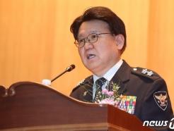 '靑하명수사 의혹' 황운하 檢소환 일정 조율…2월초 전망