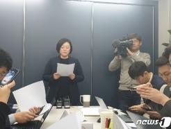"""최강욱 """"검찰권 남용한 기소 쿠데타…윤석열 고발할 것"""""""