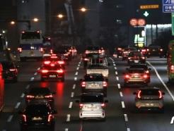 [사진] 정체되는 고속도로 '안전 귀성하세요'