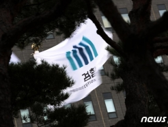 """검찰 """"최강욱 기소 적법""""… '날치기 기소' 반박(상보)"""