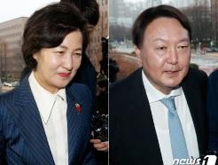 """추미애 """"최강욱 기소는 날치기""""…윤석열 """"총장 권한""""(종합)"""