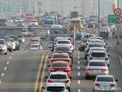 설날 고속도로 통행료 무료…대체휴일 27일은 제외
