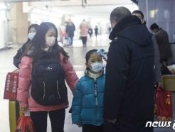 중국, 우한폐렴 발원지 인근 황강까지 봉쇄했다
