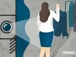 탈의실서 옷 갈아입던 여성 불법촬영…의류매장 직원 경찰에 붙잡혀