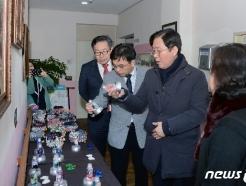 [사진] 성윤모 장관, 평안의 집 방문