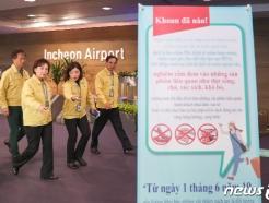[사진] 국토부, 인천국제공항 검역 상황 긴급 점검