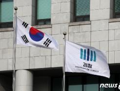 추미애-윤석열 다시 충돌하나…'최강욱 전격기소' 후폭풍