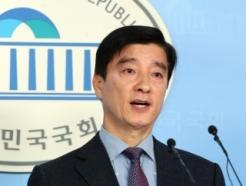 """민주당 '새해 다짐'…""""정책 뒷받침하는 '든든한 여당'될 것"""""""