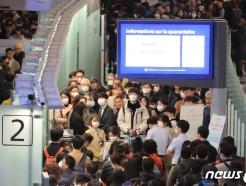 [사진] 설 연휴 마스크 쓴 여행객으로 붐비는 인천공항
