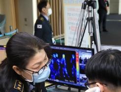 [사진] '우한 폐렴 추가 확산 막기 위해'